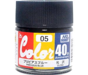 プリビアスブルー塗料(GSIクレオスMr.カラー 40th AnniversaryNo.AVC005)商品画像