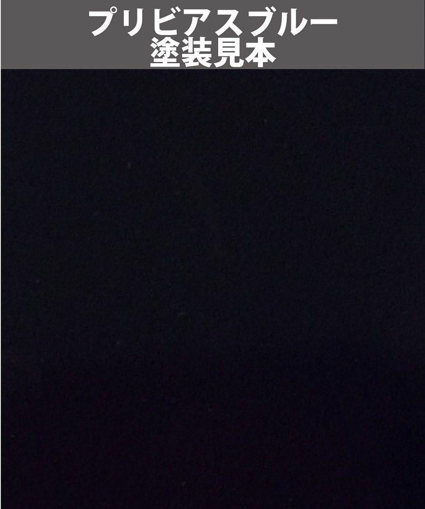 プリビアスブルー塗料(GSIクレオスMr.カラー 40th AnniversaryNo.AVC005)商品画像_1
