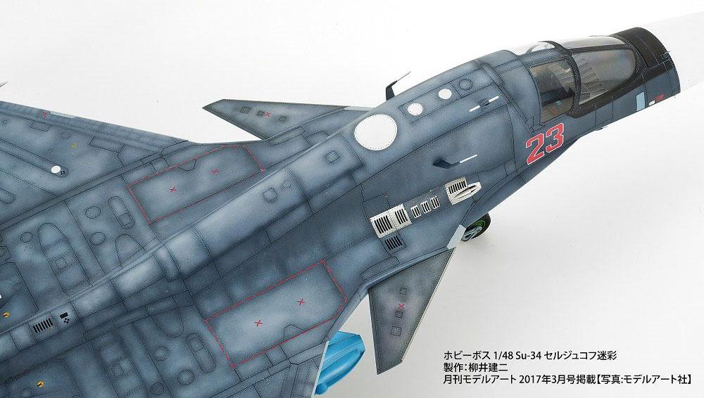 ロシアンエアクラフトブルー (1)塗料(GSIクレオスMr.カラー 40th AnniversaryNo.AVC006)商品画像_4