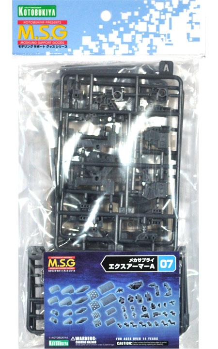 エクスアーマー Aプラモデル(コトブキヤM.S.G モデリングサポートグッズ メカサプライNo.MJ007)商品画像