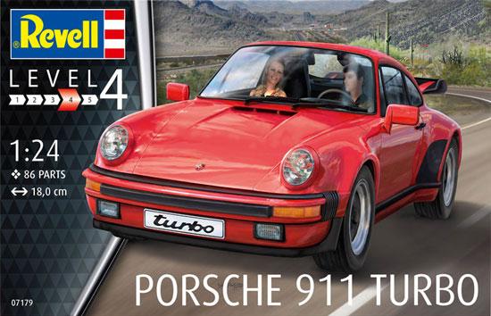 ポルシェ 911ターボプラモデル(レベルカーモデルNo.07179)商品画像