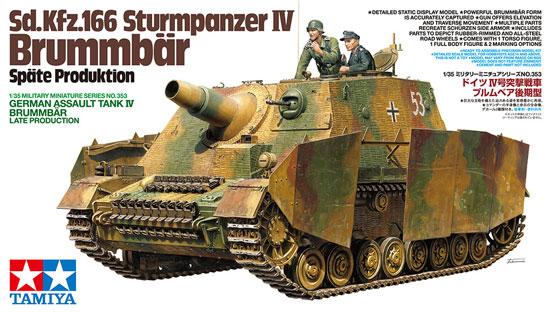 ドイツ 4号突撃戦車 ブルムベア 後期型 タミヤ プラモデル