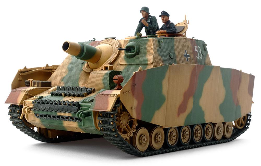 ドイツ 4号突撃戦車 ブルムベア 後期型プラモデル(タミヤ1/35 ミリタリーミニチュアシリーズNo.353)商品画像_2