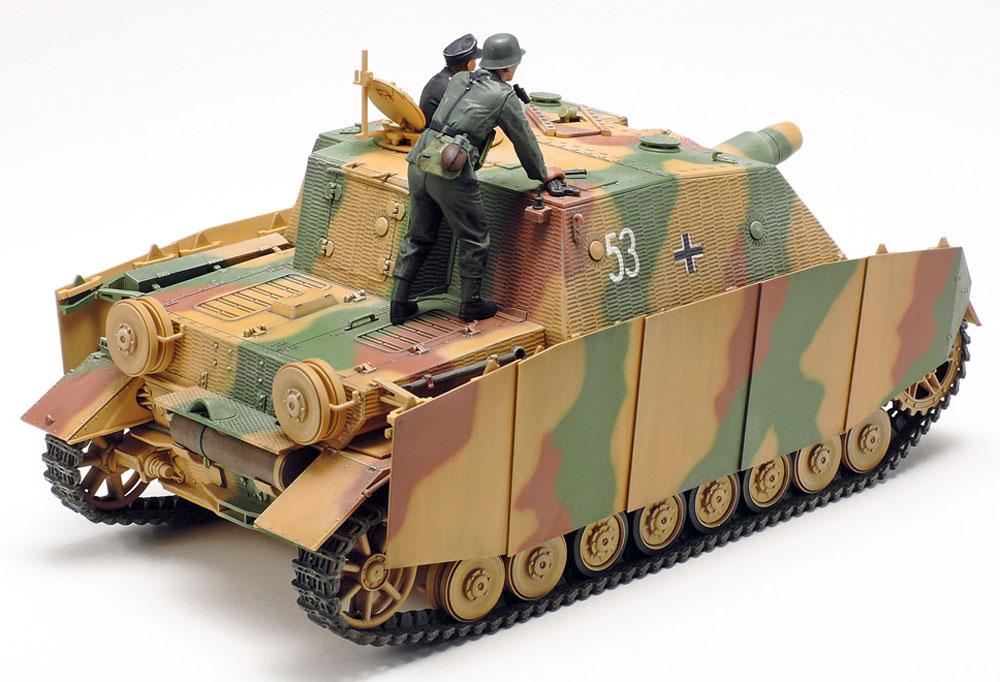 ドイツ 4号突撃戦車 ブルムベア 後期型プラモデル(タミヤ1/35 ミリタリーミニチュアシリーズNo.353)商品画像_3
