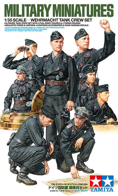 ドイツ国防軍 戦車兵セットプラモデル(タミヤ1/35 ミリタリーミニチュアシリーズNo.354)商品画像