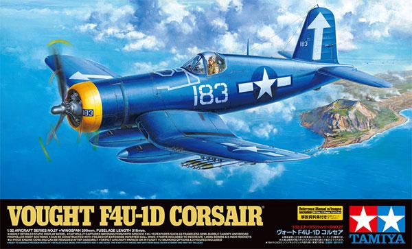 ヴォート F4U-1D コルセアプラモデル(タミヤ1/32 エアークラフトシリーズNo.027)商品画像