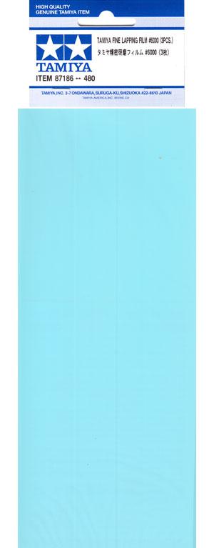 タミヤ 精密研磨フィルム #6000研磨用フィルム(タミヤメイクアップ材No.87186)商品画像