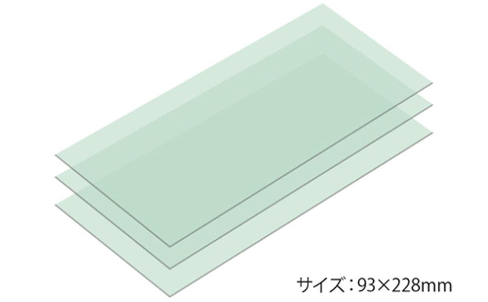 タミヤ 精密研磨フィルム #6000研磨用フィルム(タミヤメイクアップ材No.87186)商品画像_1