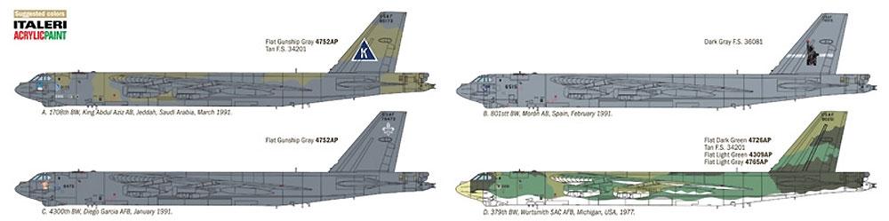 B-52G ストラトフォートレスプラモデル(イタレリ1/72 航空機シリーズNo.1378)商品画像_1