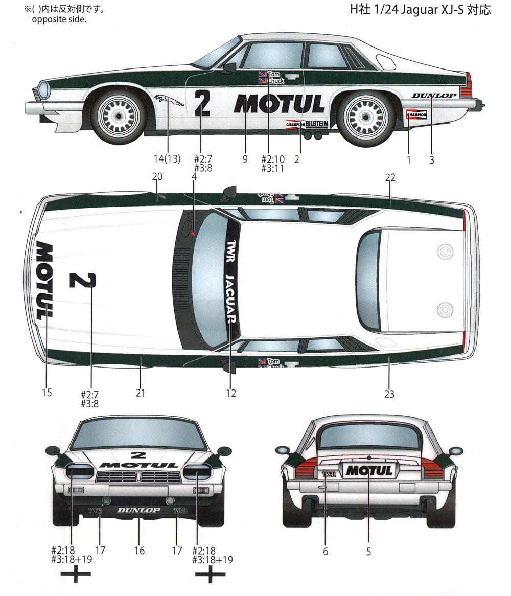 ジャガー XJ-S モチュール #2/#3 ブルノ グランプリ 1983 デカールデカール(スタジオ27ツーリングカー/GTカー オリジナルデカールNo.DC1202)商品画像_1