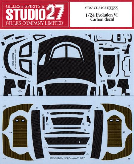 三菱 ランサー エボリューション 6 カーボンデカールデカール(スタジオ27ラリーカー カーボンデカールNo.CD24024)商品画像