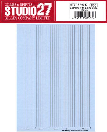 Extremely thin line decal シルバーデカール(スタジオ27ラインデカールNo.FP0037)商品画像