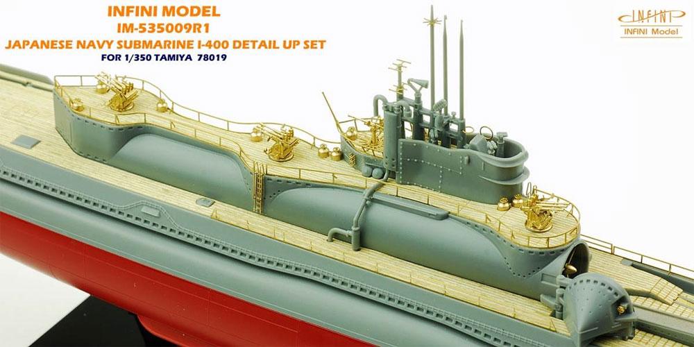 日本海軍 特型潜水艦 伊-400 ディテールアップセット (タミヤ社用)エッチング(インフィニモデル1/350 艦船用エッチングパーツNo.IM535009R1)商品画像_3