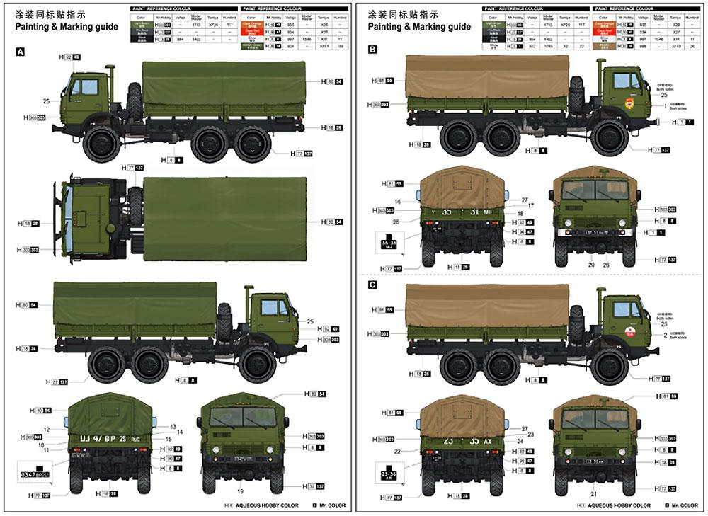ロシア KAMAZ-4310 トラックプラモデル(トランペッター1/35 AFVシリーズNo.01034)商品画像_2