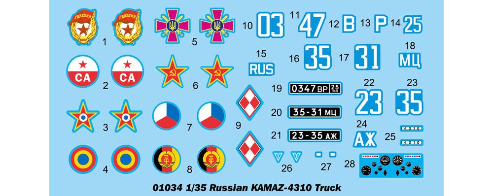 ロシア KAMAZ-4310 トラックプラモデル(トランペッター1/35 AFVシリーズNo.01034)商品画像_3