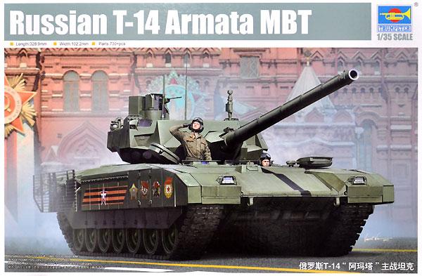 ロシア T-14 アルマータ 主力戦車プラモデル(トランペッター1/35 AFVシリーズNo.09528)商品画像