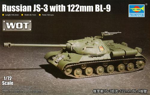 ロシア JS-3 BL-9 122mm砲搭載型プラモデル(トランペッター1/72 AFVシリーズNo.07163)商品画像