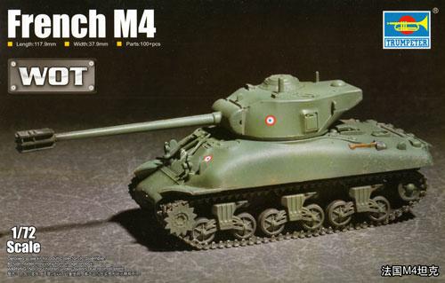フランス M4中戦車 ルヴァロリゼ トランペッター プラモデル