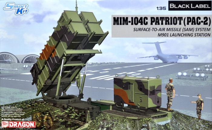 MIM-104C パトリオット (PAC-2)プラモデル(ドラゴン1/35 BLACK LABELNo.3604)商品画像