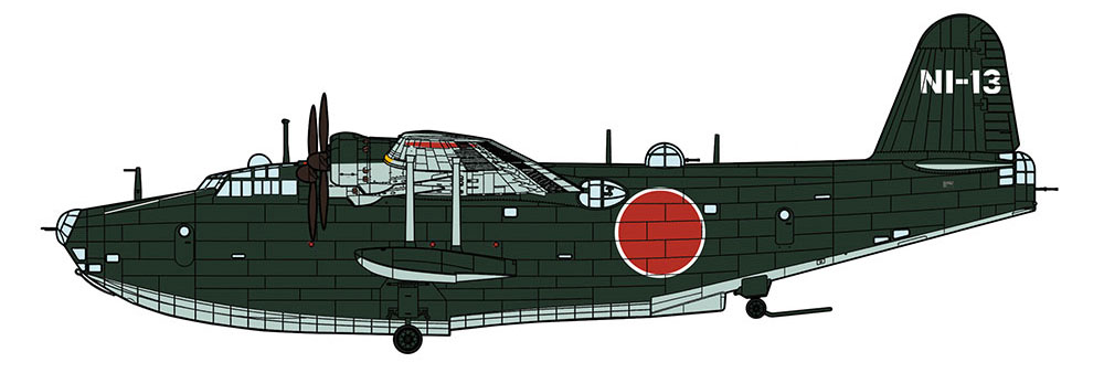 川西 H8K1 二式大型飛行艇 11型 第802航空隊プラモデル(ハセガワ1/72 飛行機 限定生産No.02257)商品画像_3