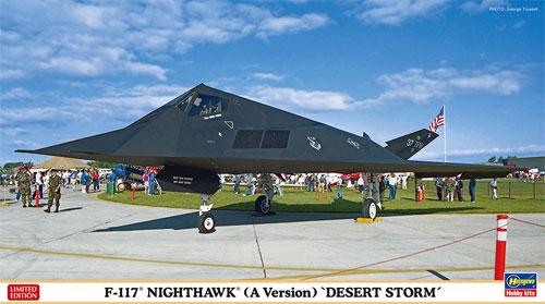 F-117A ナイトホーク デザート ストームプラモデル(ハセガワ1/72 飛行機 限定生産No.02256)商品画像