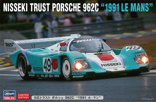 日石トラスト ポルシェ 962C 1991 ル・マンプラモデル(ハセガワ1/24 自動車 限定生産No.20318)商品画像