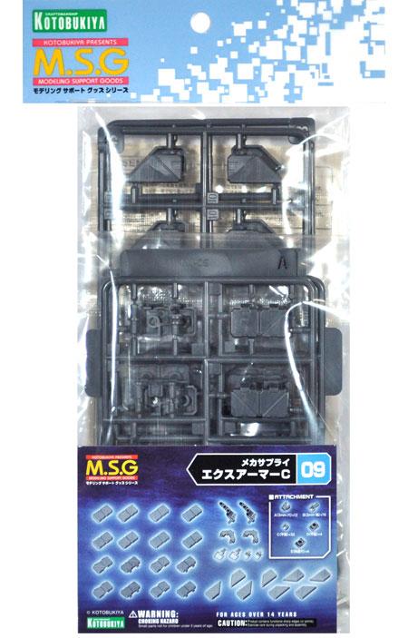 エクスアーマー Cプラモデル(コトブキヤM.S.G モデリングサポートグッズ メカサプライNo.MJ009)商品画像