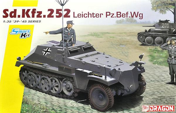 ドイツ Sd.Kfz.252 軽装甲観測車プラモデル(ドラゴン1/35