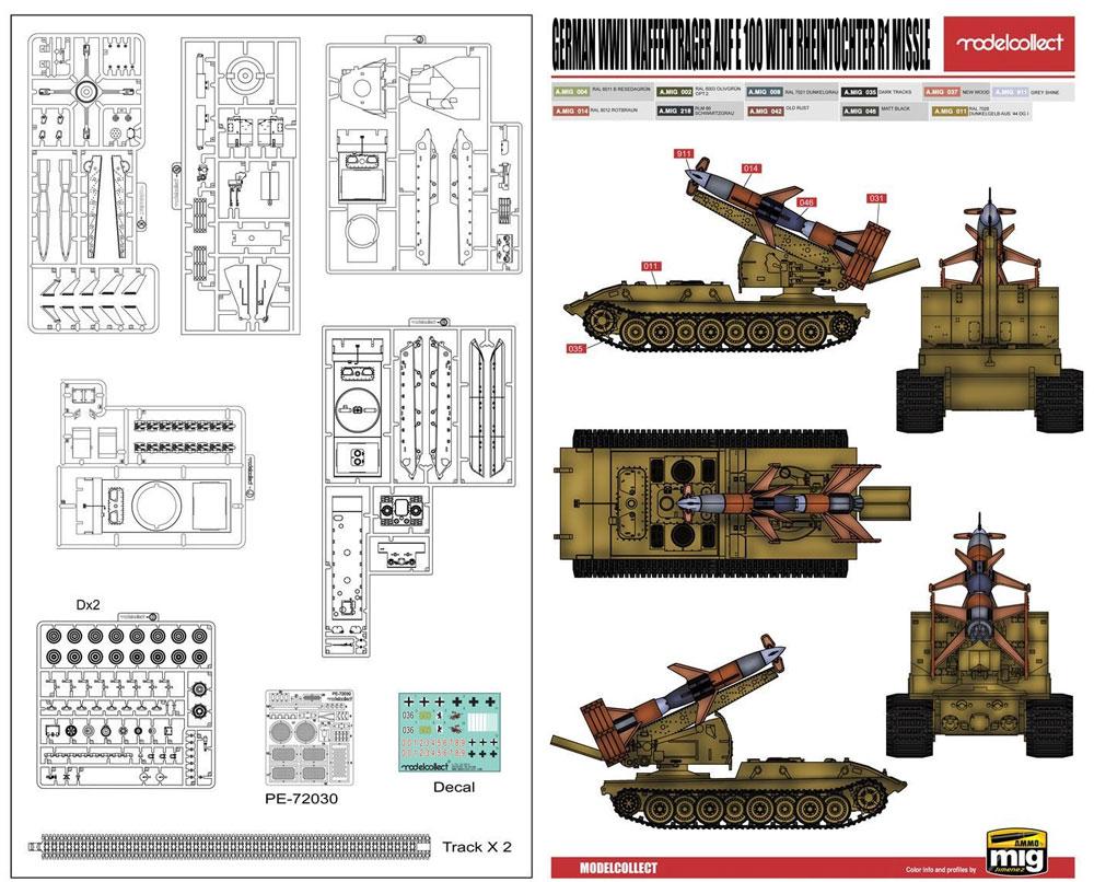 ドイツ E-100 ヴァッフェントレーガー w/ライントホター 1 ミサイルプラモデル(モデルコレクト1/72 AFV キットNo.UA72106)商品画像_2