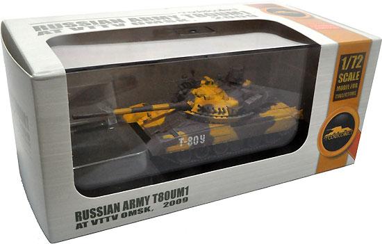 ロシア T-80UM1 AT VTTV オムスク 2009年完成品(モデルコレクト1/72 AFV 完成品モデルNo.MODAS72069)商品画像