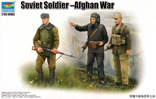ソビエト兵士 アフガニスタン紛争プラモデル(トランペッター1/35 AFVシリーズNo.00433)商品画像