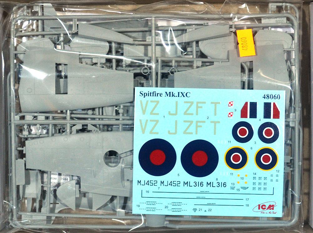 スピットファイア Mk.9c ビアデリバリープラモデル(ICM1/48 エアクラフト プラモデルNo.48060)商品画像_1