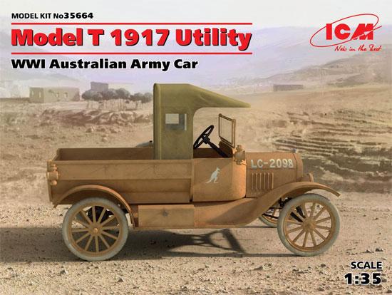 オーストラリア陸軍 T型フォード 1917 多目的トラックプラモデル(ICM1/35 ミリタリービークル・フィギュアNo.35664)商品画像