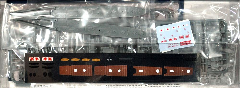 日本海軍 駆逐艦 白露 / 春雨 白露型武装強化時 カット済みマスクシール付きプラモデル(フジミ1/700 特シリーズ SPOTNo.特SPOT-086)商品画像_1