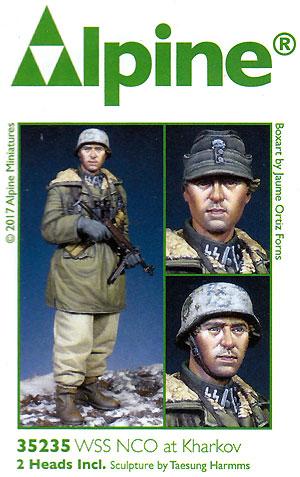 ドイツ 武装親衛隊 下士官 第3次ハリコフ戦レジン(アルパイン1/35 フィギュアNo.AM35235)商品画像