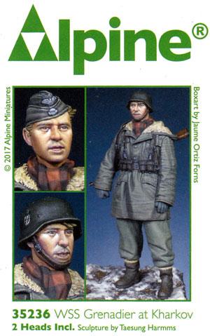 ドイツ 武装親衛隊 擲弾兵 第3次ハリコフ戦レジン(アルパイン1/35 フィギュアNo.AM35236)商品画像