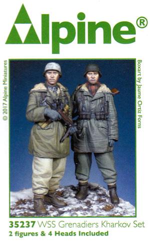 ドイツ 武装親衛隊 第3次ハリコフ戦 (2体セット)レジン(アルパイン1/35 フィギュアNo.AM35237)商品画像