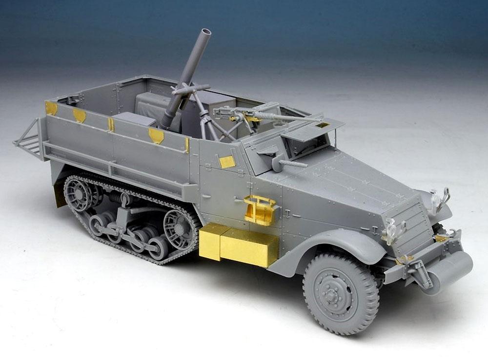 IDF M3ハーフトラック 迫撃砲搭載型プラモデル(ドラゴン1/35 MIDDLE EAST WAR SERIESNo.3597)商品画像_2