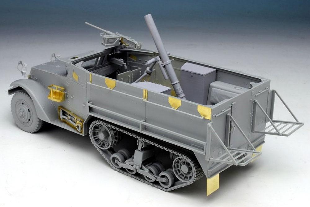 IDF M3ハーフトラック 迫撃砲搭載型プラモデル(ドラゴン1/35 MIDDLE EAST WAR SERIESNo.3597)商品画像_3