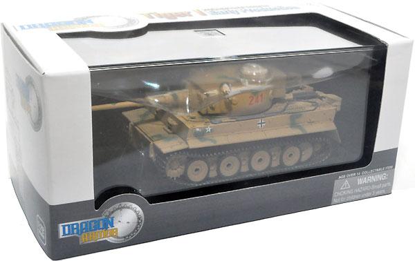 ドイツ ティーガー 1 初期生産型 第504重戦車大隊 第2中隊 シシリー 1943年完成品(ドラゴン1/72 ドラゴンアーマーシリーズNo.60343)商品画像