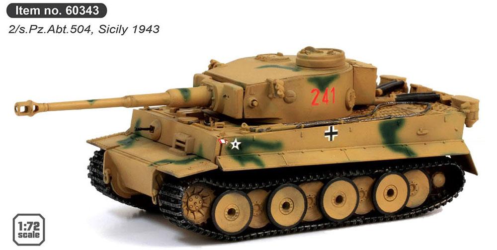 ドイツ ティーガー 1 初期生産型 第504重戦車大隊 第2中隊 シシリー 1943年完成品(ドラゴン1/72 ドラゴンアーマーシリーズNo.60343)商品画像_1