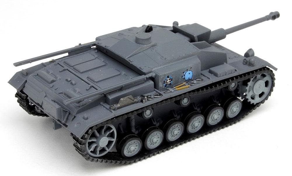 3号突撃砲 F型 カバさんチーム完成品(プラッツてのひら戦車道コレクションNo.GPC72-007)商品画像_3