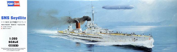 ドイツ海軍 巡洋戦艦 ザイドリッツプラモデル(ホビーボス1/350 艦船モデルNo.86510)商品画像