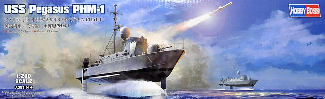 アメリカ海軍 水中翼ミサイル艇 ペガサス PHM-1プラモデル(ホビーボス1/200 潜水艦モデルNo.82005)商品画像