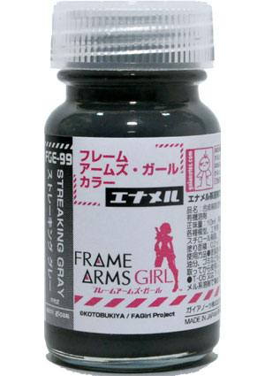 ストレーキング グレー塗料(ガイアノーツフレームアームズガール カラーNo.FGE099)商品画像