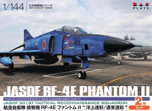 航空自衛隊 偵察機 RF-4E ファントム 2 洋上迷彩/通常迷彩プラモデル(プラッツ航空自衛隊機シリーズNo.PF-024)商品画像