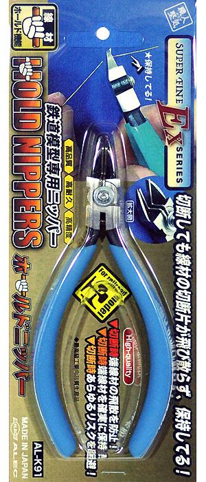 ホールドニッパー (鉄道模型用ニッパー)ニッパー(シモムラアレック職人堅気No.AL-K091)商品画像
