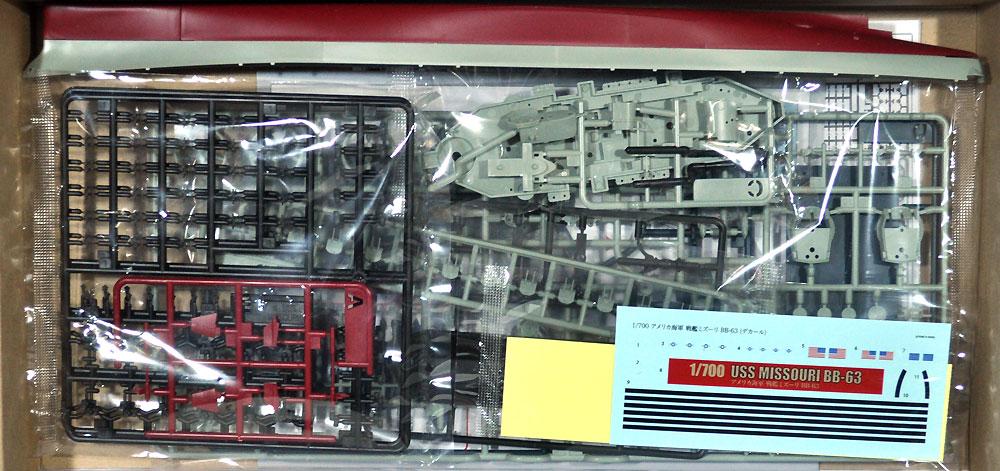 アメリカ海軍 戦艦 ミズーリ BB-63プラモデル(童友社凄! プラモデルNo.021)商品画像_1