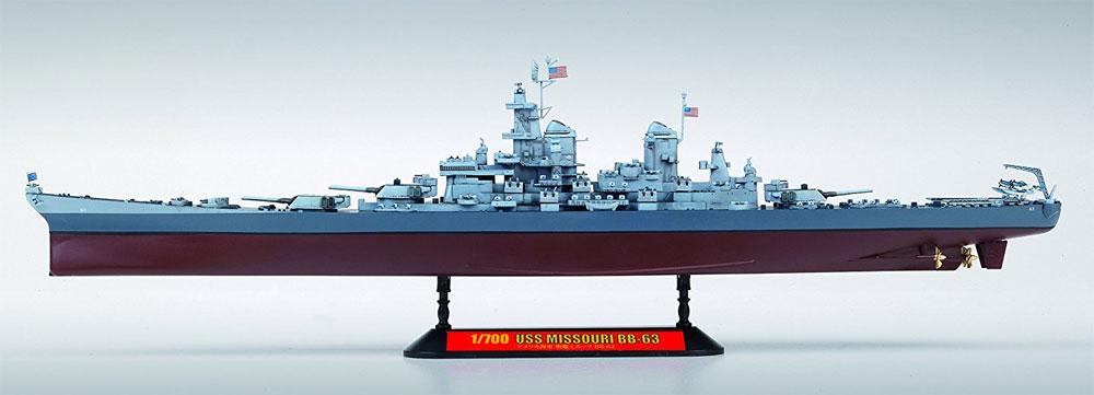 アメリカ海軍 戦艦 ミズーリ BB-63プラモデル(童友社凄! プラモデルNo.021)商品画像_3
