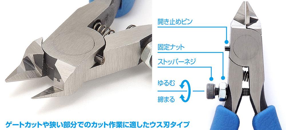 HG ファインニッパー SP (ゲートカット用)ニッパー(ウェーブホビーツールシリーズNo.HT-399)商品画像_2